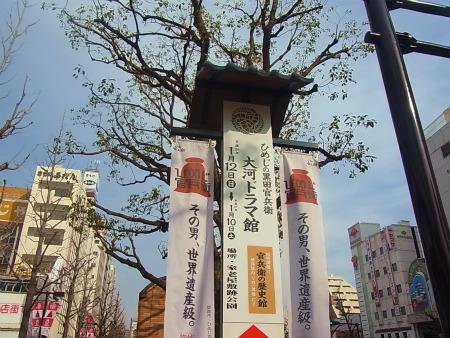 syukusyo-RIMG0528.jpg