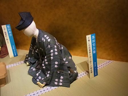 syukusyo-RIMG0534.jpg