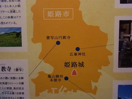 syukusyo-RIMG0539.jpg