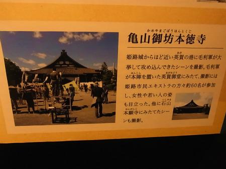 syukusyo-RIMG0542.jpg