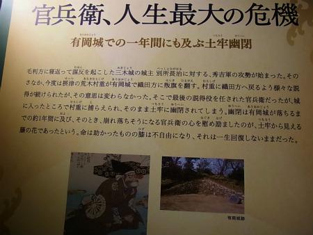 syukusyo-RIMG0547.jpg