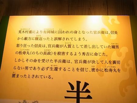 syukusyo-RIMG0556.jpg