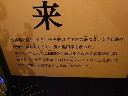 syukusyo-RIMG0557.jpg