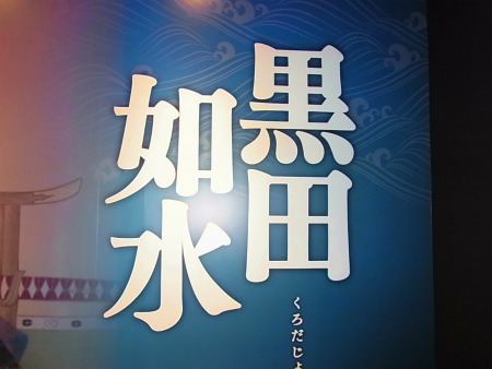 syukusyo-RIMG0560.jpg