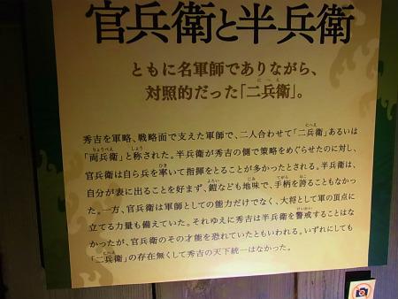 syukusyo-syukusyo-RIMG0550.jpg
