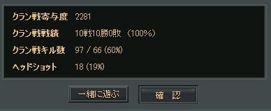 2010y07m05d_190122192.jpg