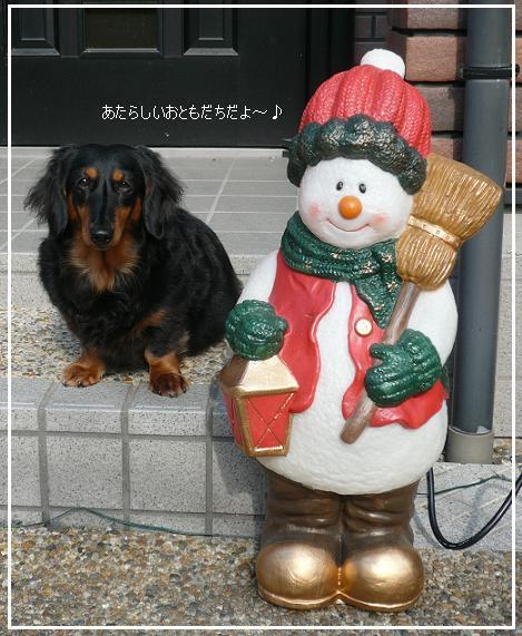 P1270171_snowmanchoco.jpg