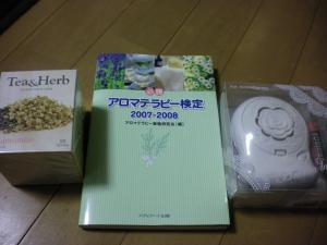 2010_0725_211852-SANY0030_convert_20100726100755.jpg