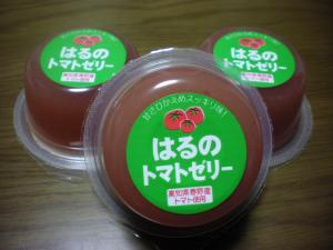 2010_1025_160310-SANY0033_convert_20101026162111.jpg