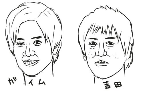 yosidahikaku.jpg