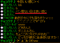 RedStone 11.09.19[09]