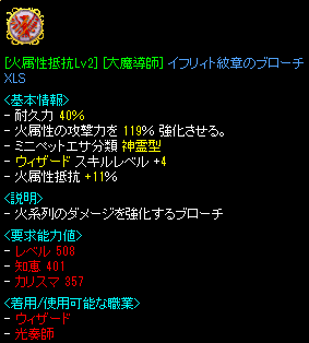 RedStone 11.09.22[02]