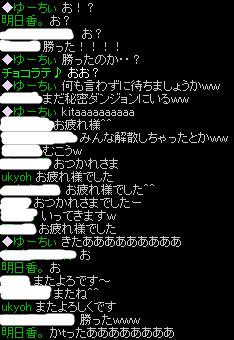 RedStone 11.09.25[02]