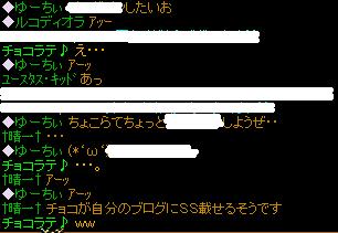 RedStone 11.09.26[04]