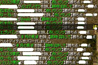 RedStone 11.09.30[05]
