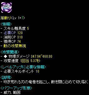 RedStone 11.10.02[03]