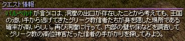 RedStone 11.10.05[01]