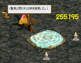 RedStone 11.10.05[02]