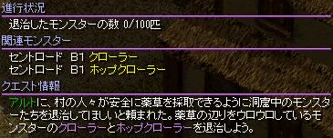 RedStone 11.10.05[09]