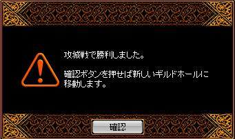 RedStone 11.10.08[01]