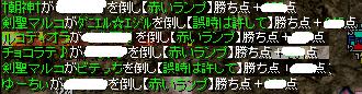 RedStone 11.10.14[05]
