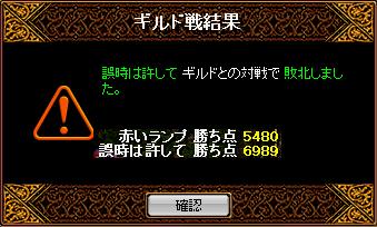 RedStone 11.10.14[10]
