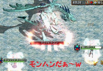 RedStone 11.08.02[02]