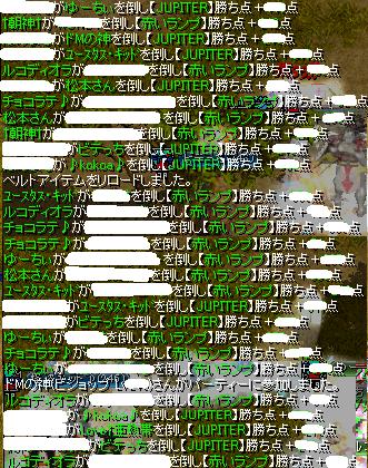 RedStone 11.10.16[05]