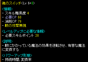 RedStone 11.10.22[13]