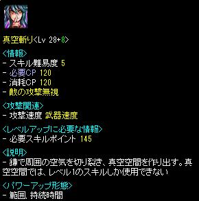 RedStone 11.10.22[14]