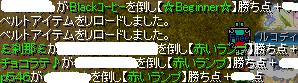 RedStone 11.10.26[03]