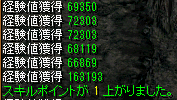 RedStone 11.11.03[00]