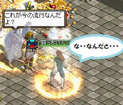 RedStone 11.11.02[013]