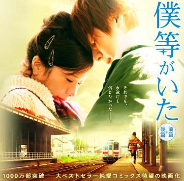 20111112_miyazakiaoi_01.png