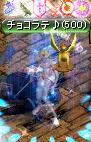 RedStone 11.11.19[02]