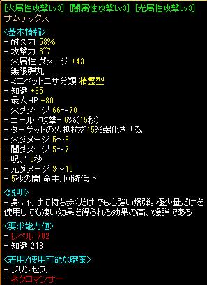 RedStone 12.03.01[00]