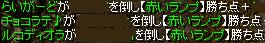 RedStone 12.03.04[05]