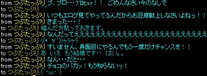 RedStone 12.03.01[04]
