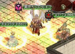 RedStone 12.03.05[00]