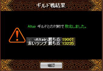 RedStone 12.03.11[01]