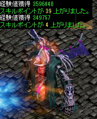 RedStone 12.03.19[01]