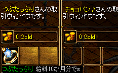 RedStone 12.03.25[00]