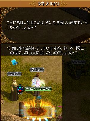 RedStone 12.03.28[01]