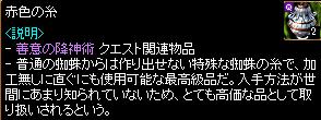 RedStone 12.03.28[08]