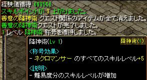 RedStone 12.03.28[10]