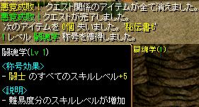 RedStone 12.03.29[05]
