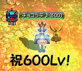 RedStone 12.04.05[09]
