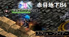 RedStone 12.03.17[00]