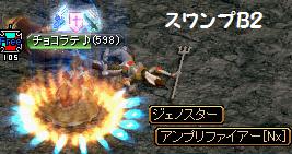 RedStone 12.04.04[04]