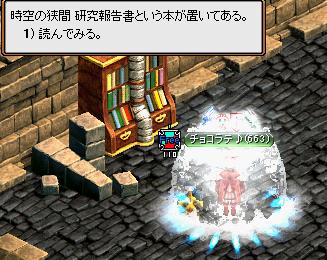 RedStone 12.05.29[98]